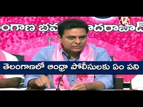Minister KTR Holds Press Meet Over AP Police Secret Operation In Dharmapuri | V6 News