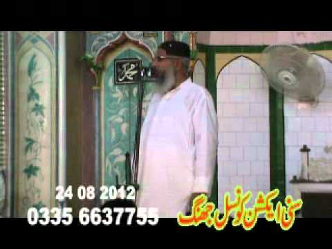 Maulana Ahmed Ludhianvi 24th August 2012 Juma Khutba Jamia Mosque Haq Nawaz Part 1
