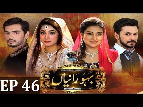 Bahu Raniyan - Episode 46   Express Entertainment