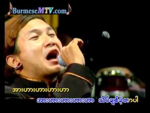Ta Phat Thaat - Naww Naw