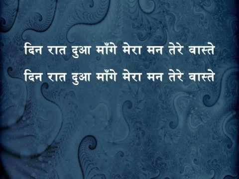 Ankhiyon Ke Jharoke Se - Hindi