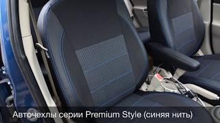 Авточехлы для Hyundai Accent Verna (KIA Rio), синяя нить, MW Brothers