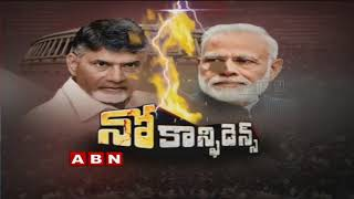 No-Confidence Motion In Parliament Today | Can NDA Govt Pass The Test ?