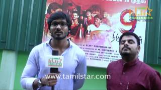 Saran At Onbadhu Thirudargal Movie Team Interview