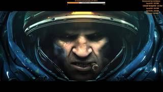 Проходим сюжет. (StarCraft II)