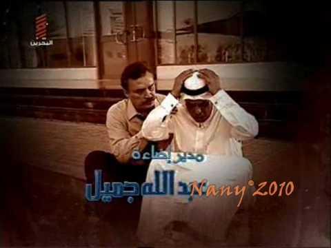مقدمة مسلسل بعد الشتات 2004_وداد الكواري Music Videos
