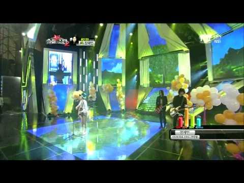 101015 Jang Jaein - Lemon Tree (Park Hyekyung)