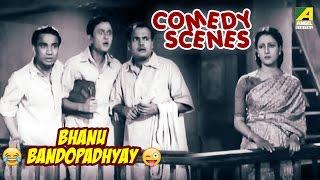 Sare Chuattar Bengali Movie Comedy Scene |  Bhanu Bandopadhyay and Jahar Roy | Super Hit Comedy
