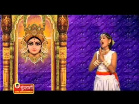 Unke Hatho Mein - Bal Kalakar - Hindi Durga Ambe Mata Jas Bhakti Bhajan - Shehnaz Akhtar video