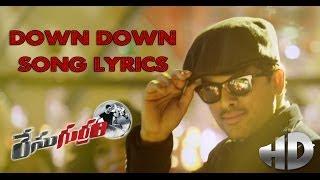 Race Gurram Promotional Full Songs HD | Down Down Song with Lyrics | Allu Arjun