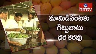 చిత్తూరు జిల్లాలో మామిడిరైతుల అవస్థలు | Special Stroy On Mango Farmers  | hmtv