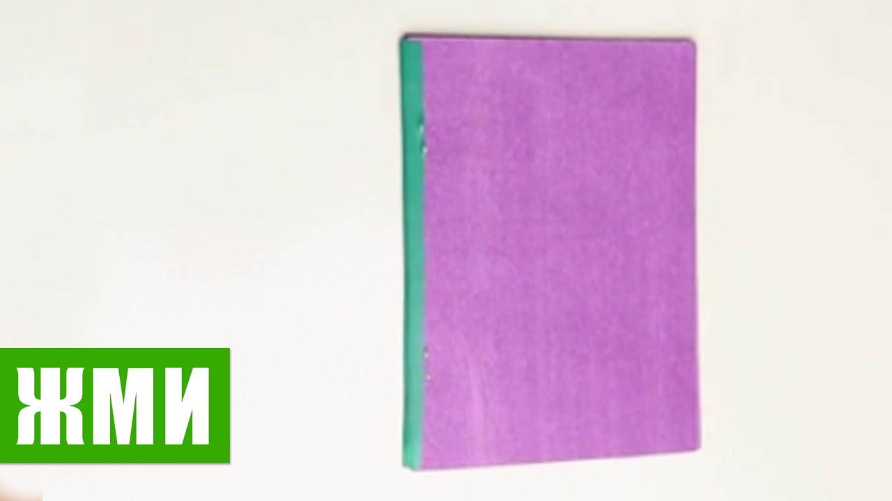 Как сделать книгу из бумаги большую