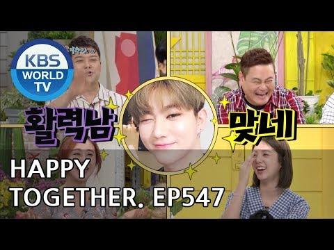 Happy Together I 해피투게더 - Ham Sowon, SEVENTEEN, Hyolyn, Webster B, etc [ENG/2018.08.03]