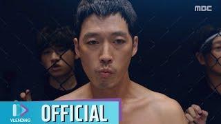 [MV] 오혁-Golden Goat [배드파파 OST Part.2(Badpapa OSt Part.2)
