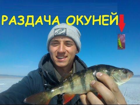 весенняя рыбалка на байкале видео