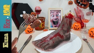 Kluna Tik eat Fresh FEET for Halloween 2019 ! Kluna Tik Style Dinner #68| ASMR eating sounds no talk