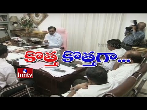 CM KCR Statement On New Districts In Telangana | News Angle | Prof K Nageshwar | Epi 94 | HMTV