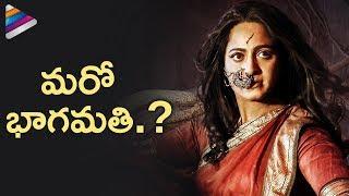 Anushka New Movie Details Revealed? | Madhavan | Latest Telugu Movie Updates | Telugu FilmNagar