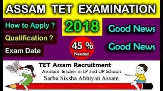 Assam TET Examination 2018 for LP and UP teachers |How to Apply, Qualification | Examination Date |