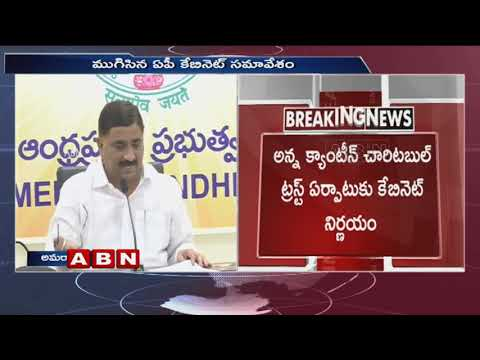 Minister Kalva Srinivasulu holds Press Meet After AP Cabinet Meeting | ABN Telugu