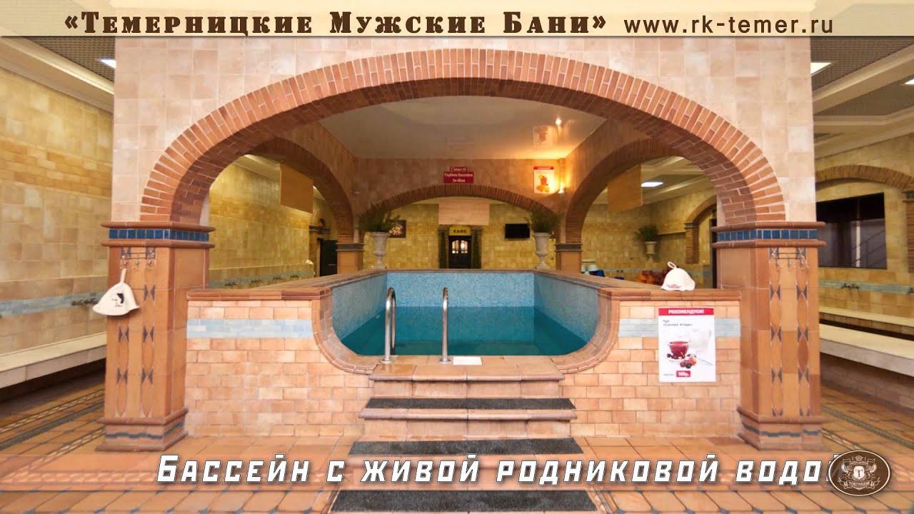 Фотографии в мужской бани 9 фотография