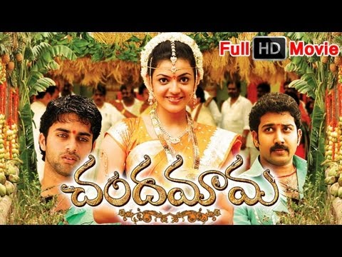 Chandamama Full Length Telugu Movie