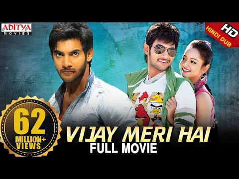 Vijay Meri Hai || Hindi Full Movie || Aadi, Saanvi video