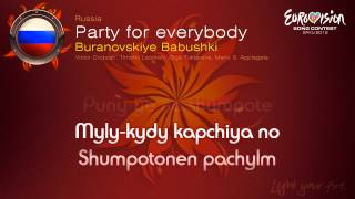 "Buranovskiye Babushki - ""Party For Everybody"" (Russia)"