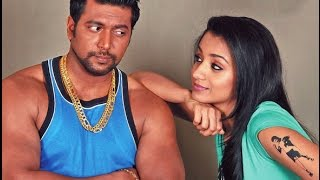 Boologam - Boologam Tamil Movie | Actor Jayam Ravi | Actress Trisha | Gallery | Photos | stills | Clips |