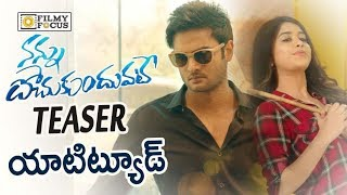 Nannu Dochukunduvate Movie Official Teaser || Sudheer Babu, Nabha Natesh