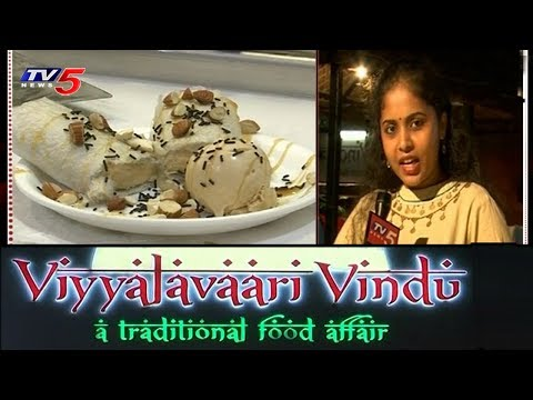 Viyyalavari Vindu Restaurant South Indian Special Menu Madhapur, Hyderabad | TV5 News