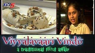 Viyyalavari Vindu Restaurant South Indian Special Menu Madhapur, Hyderabad