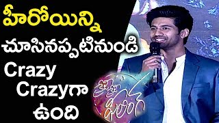 Crazy Crazy Feeling Music Launch || Viswant | Pallak Lalwani