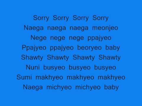 Super Junior -  sorry sorry lyrics