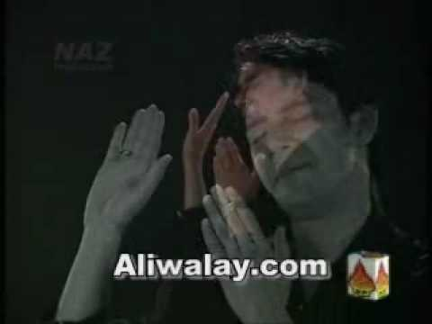 Ghabrayi Hai Zainab (a.s)- Ali Waris video