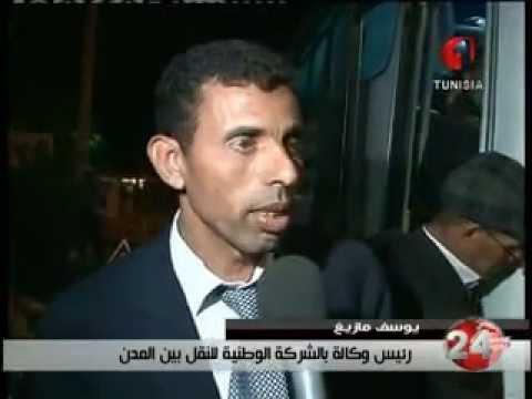 image vidéo تطاوين : حجز كمية من الأسلحة داخل حافلة