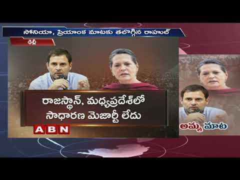 Kamal Nath Is Madhya Pradesh Chief Minister, Congress Announces On Twitter | ABN Telugu