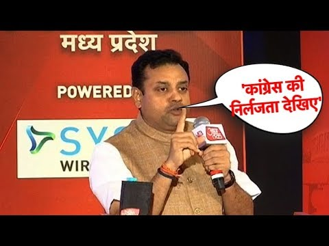 'फिरोज खान का पोता राहुल गांधी ब्राह्मण कहां से बना बताओ' | MP Tak