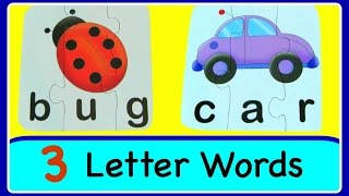 Learn To Read & Spell With 3 Letter Sight Words!  Easy ABC 3 Letter Word Phonics