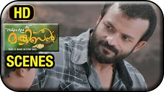 Philips and The Monkey Pen - Philips and the Monkey Pen Malayalam Movie | Master Sanoop Santhosh in beach with Jayasurya | HD