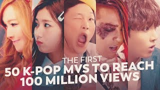 Download Lagu THE FIRST 50 K-POP MVS TO REACH 100 MILLION VIEWS Gratis STAFABAND