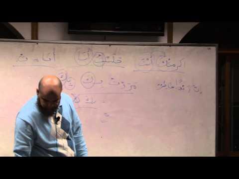 Abdul Gheni - Ajrumiyyah Lesson Nine