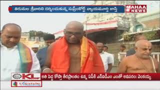Justice Jasti Chelameswar Visits Tirumala   TTD Tirupati