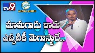 Producer NV Prasad speech at Vijetha Audio Launch  - netivaarthalu.com