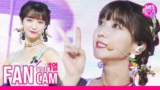 [안방1열 직캠4K] 오마이걸 비니 'BUNGEE(Fall in Love)' (OH MY GIRL BINNIE Fancam)ㅣ@SBS Inkigayo_2019.8.18