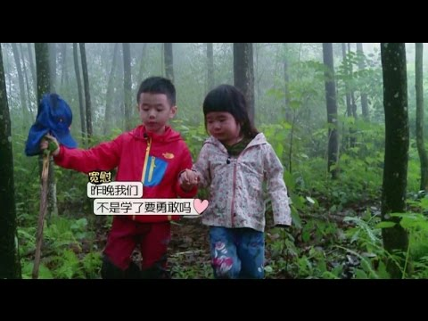 爸爸去哪儿第二季第8集 Dad Where Are We Going S02E08-星妈空降献神秘大礼 Celebrity Moms Arrive-【湖南卫视官方版1080P】20140808