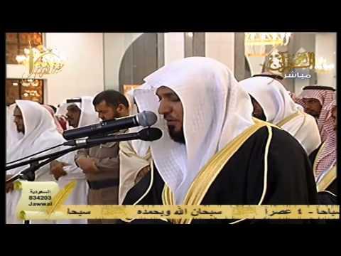 Sheikh Mu'ayqali leading 'Isha in Buraydah