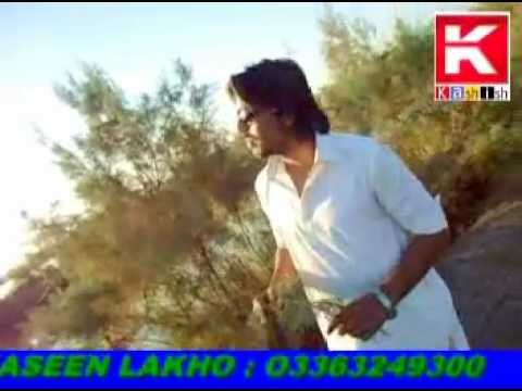 New Kashish Tv Songs 2012 By Yaseen Lakho From Kamber Ali Khan video