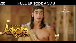 Chakravartin Ashoka Samrat - 4th July 2016 - चक्रवर्तिन अशोक सम्राट - Full Episode