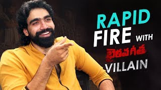 Bhairava Geetha Villain Vijay Ram Rapid Fire | RGV | Dhananjaya | Bhairava Geetha Movie Interview